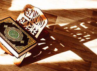 """Menjawab 'Kalau Quran dari Tuhan, Kenapa Banyak Tafsiran?"""""""